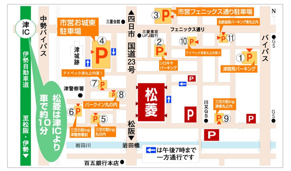 松菱専用駐車場 契約駐車場 地図