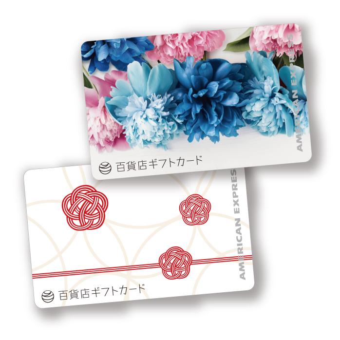 商品券プレゼントキャンペーン 三重県津市 松菱百貨店