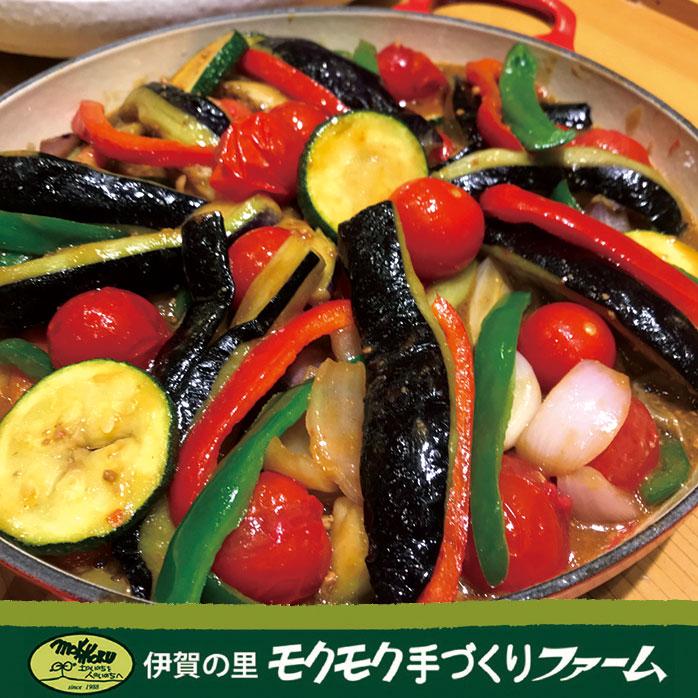 三重県津市 松菱百貨店 1階食品 モクモク手づくりファーム ハハトコ食堂 夏のオススメ マーボナス