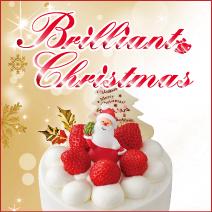 クリスマスケーキ2019 松菱百貨店